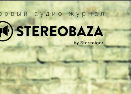 Sivash – Nacht Welle Mini-Mix for Stereobaza