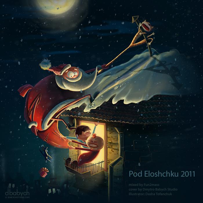 fun2mass_mix_pod_eloshchku_2011_cover