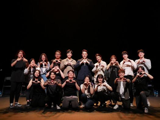 뮤지컬 <다이스>_한국예술종합학교_200605
