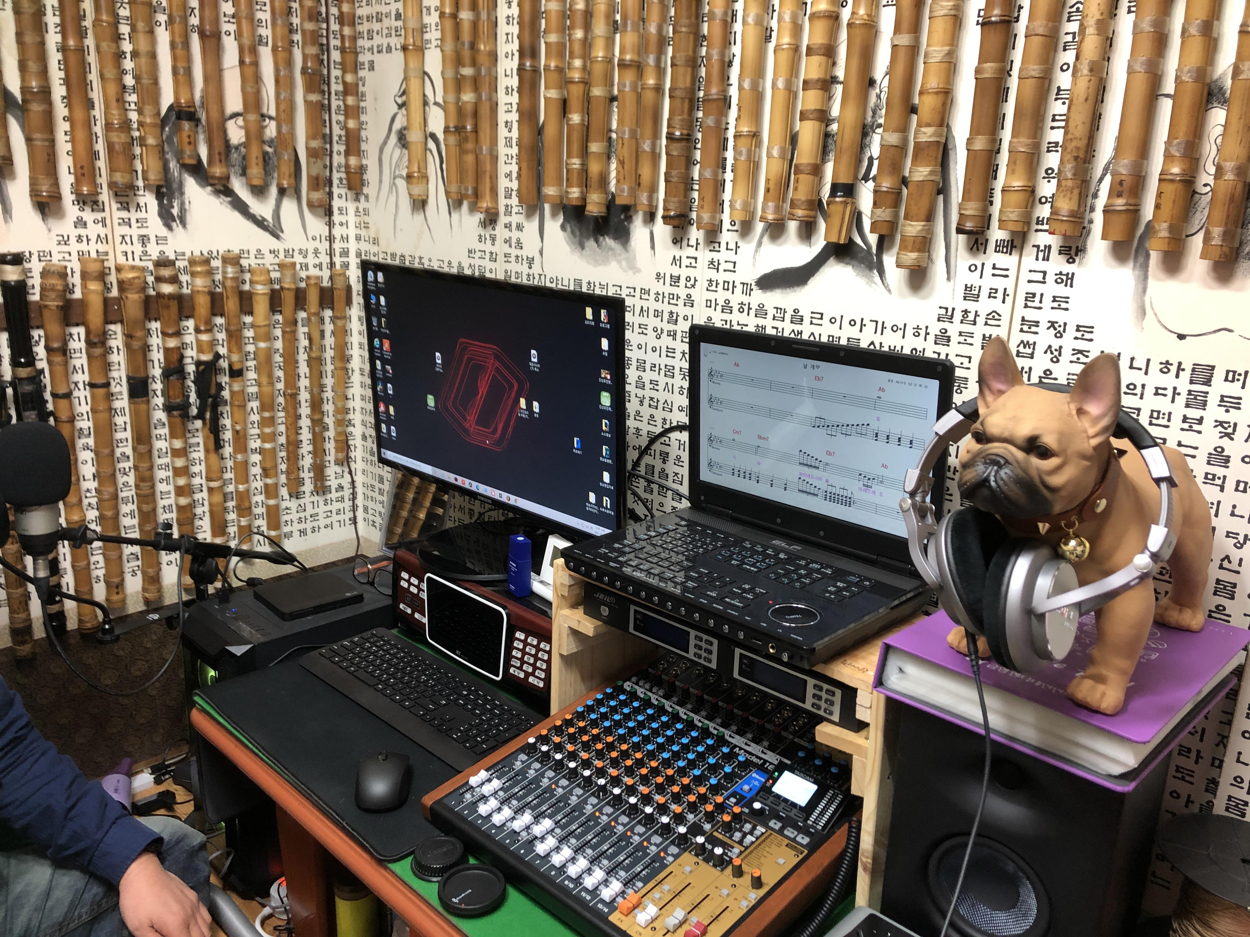 홈 레코딩 장비 셋팅 및 교육