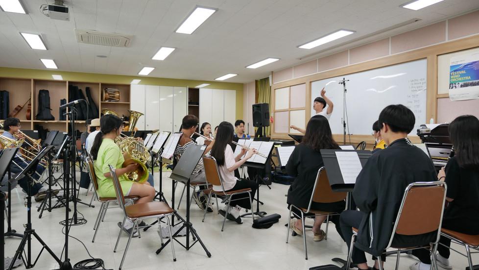 진산중학교 관악 오케스트라 녹음