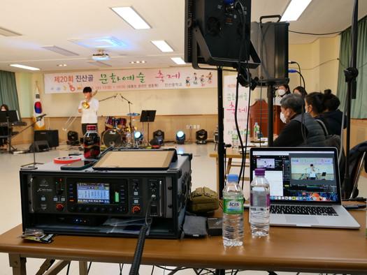 진산중학교 축제 스트리밍 중계, 음향_210106