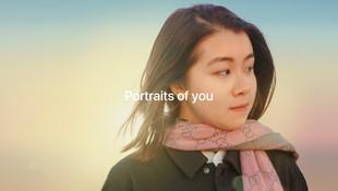 Album-portrait-of-you-cover-180225.jpg
