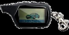 Prestige X2 Car Alarm