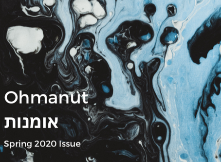 Ohmanut Spring 2020 Publication