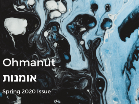 Ohmanut Spring 2020 Publication