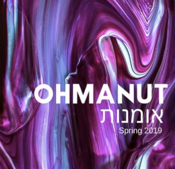 Ohmanut Spring 2019 Publication