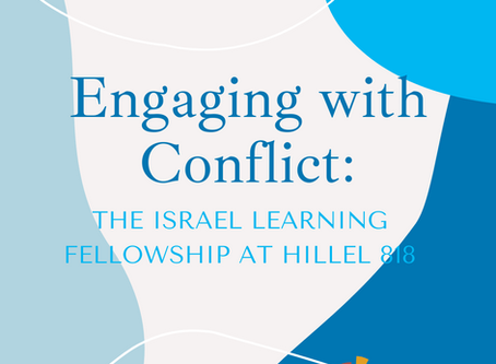 Engaging with Conflict: The Israel Learning Fellowship