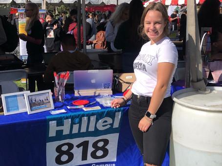 RSJ at Hillel 818