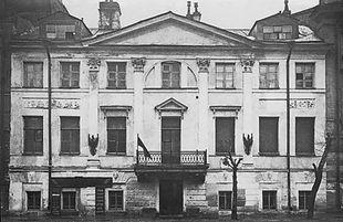 Dom-arkhitektora-A.P.-Bryullova-lektsiya