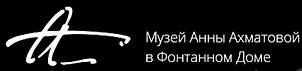 Ахматова.png