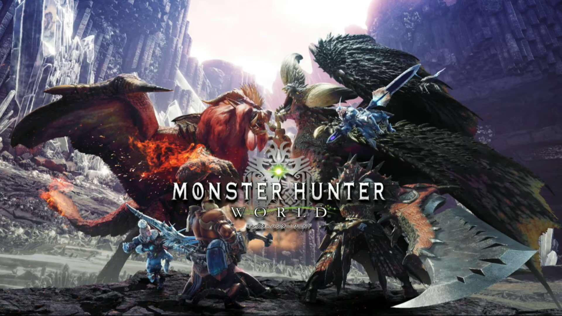 PS4 MHW Gold Package | Ghost Sales