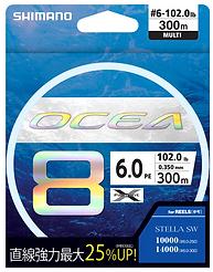 Ocea 8 Line.png