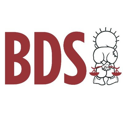Why BDS? Who are the Palestinians?