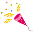 party_cracker_kamifubuki - コピー.png
