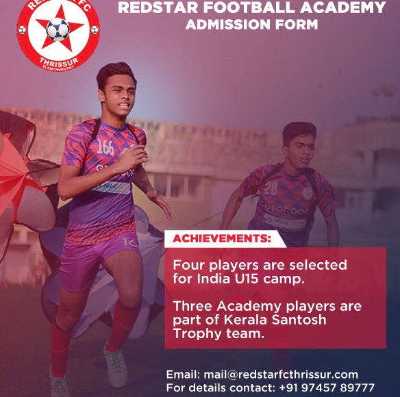 RedStar football academy football trials | Upcoming football trials in India