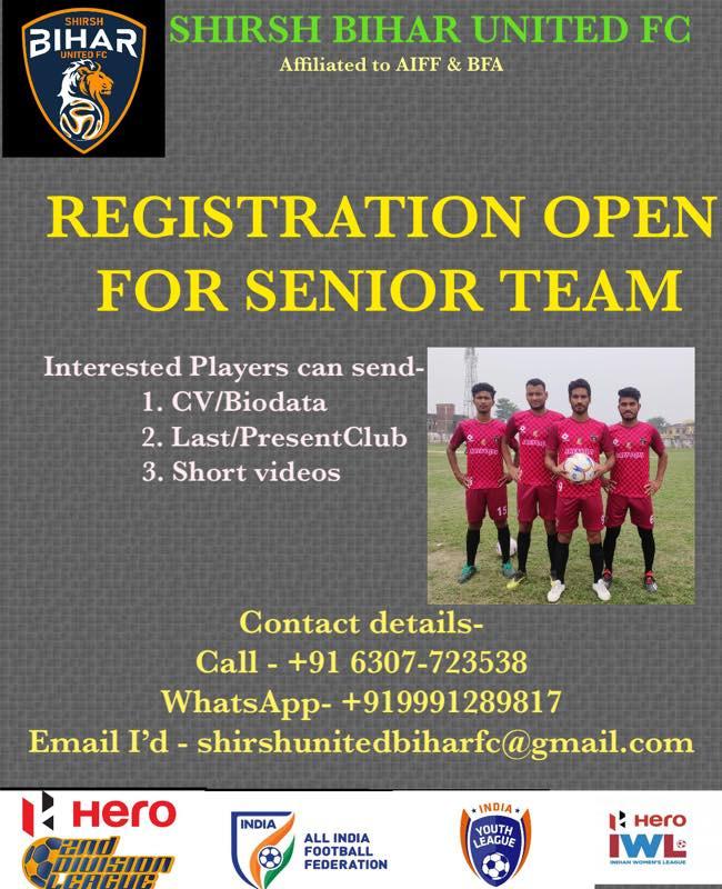 SHIRSH BIHAR FOOTBALL TRIALS/ upcoming football trials in india