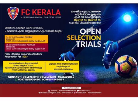 FOOTBALL TRIALS FC KERALA | UPCOMING FOOTBALL TRIALS IN INDIA