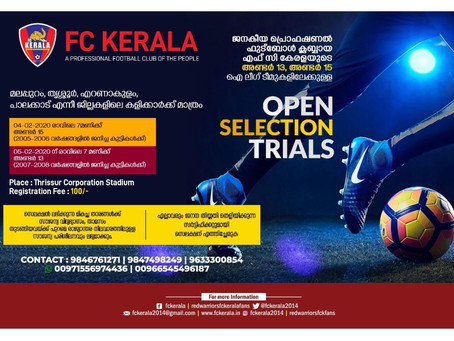 FOOTBALL TRIALS FC KERALA | UPCOMING FOOTBALL TRIALS IN INDIA