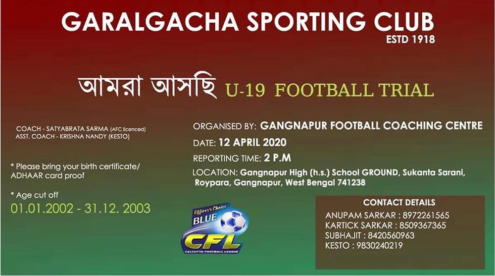Upcoming football trials in India, Garalgacha sporting club trials,Kolkata