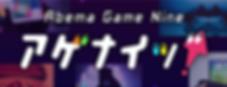 スクリーンショット 2018-02-02 11.40.20.png