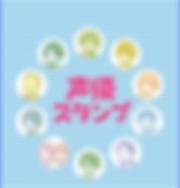 スクリーンショット 2017-02-10 18.43.05.png