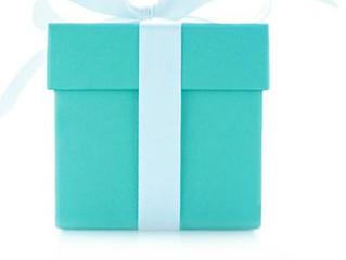 Pak jij je cadeau uit?
