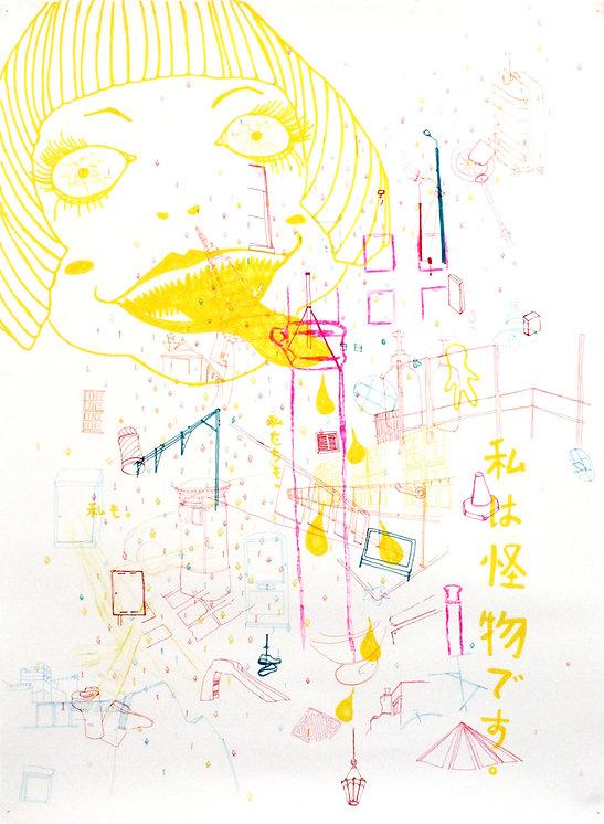 1. 'I am Monster.', 2017, colour pencil,