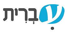 ע-ברית לוגו.jpg