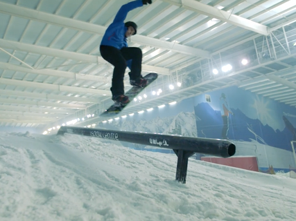 Aldi Pro Ski Range Screenshot