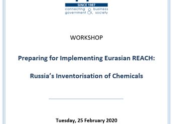 Seminar - Preparing for Implementing Eurasia REACH