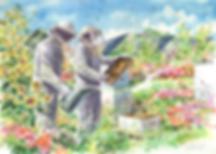 Slemons Beekepers_png_medium.png