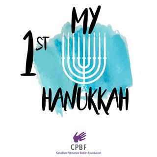 My first hanukkah.jpg