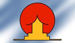 Instituto de Estudos Orientais