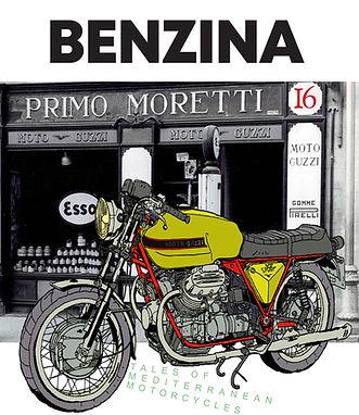 Benzina 16 cover spread 16.jpg