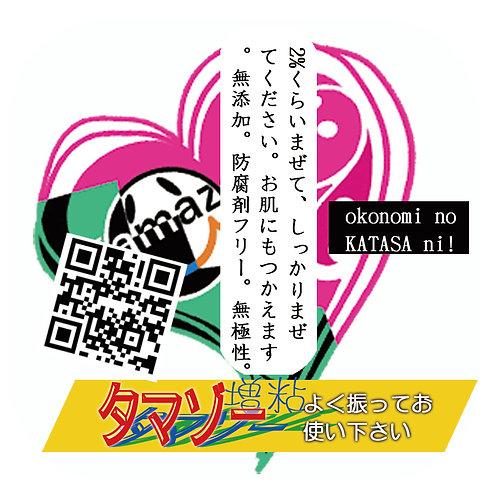 マルチ増粘剤 タマゾー 100g