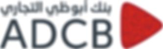 ADCB Logo.png