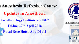 Accredited with 7 CME Hours from DOH 14th Anesthesia Refresher Course: Updates in Anesthesia