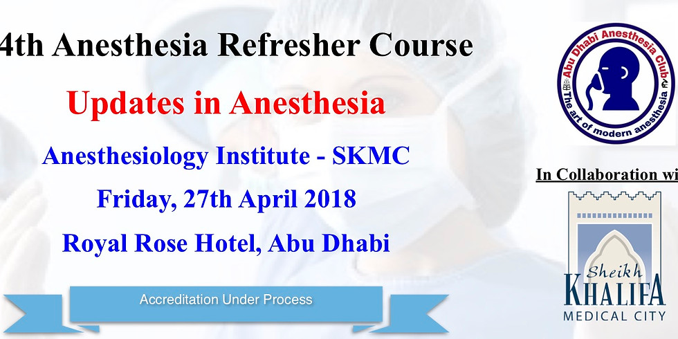14th Anesthesia Refresher Course : Updates in Anesthesia
