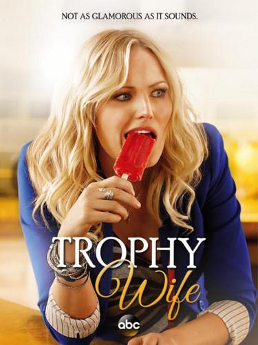 Trophy Wife.jpg