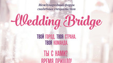 Wedding Bridge! г.Владимир