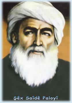 Sheikh Said