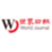 World Journal Logo.png