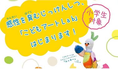 NEOびキービジュアル_rgb.jpg