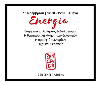 energianewtime.png