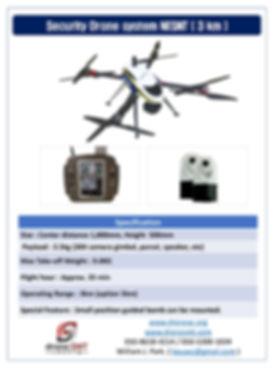 DSMT Drone & Training-Eng-181126_페이지_3.j