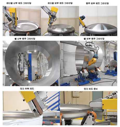 CNC_Grinding_Machine_examples.png