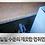 Thumbnail: KBM-50® 판재 면취기