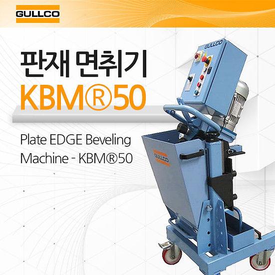 KBM-50® 판재 면취기