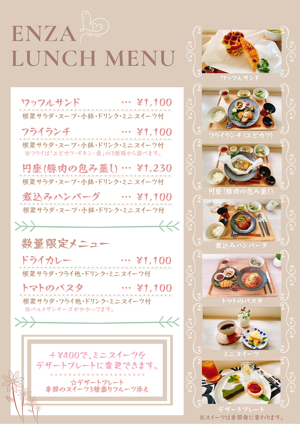 ENZA LUNCH MENU (2).png